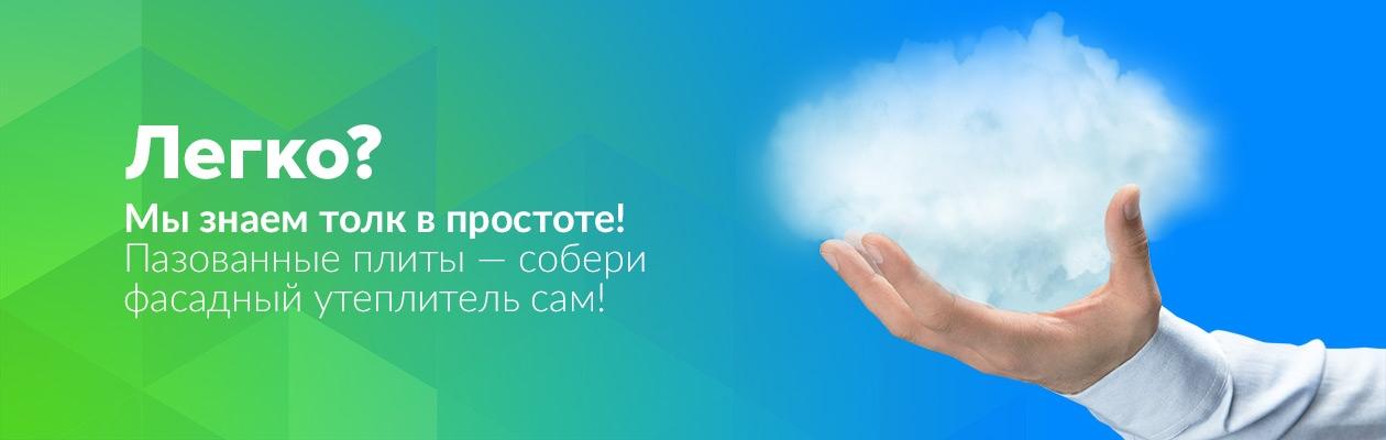 Пластпром