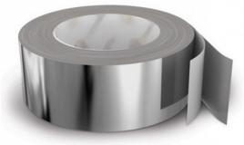 Алюминиевый скотч ЛАМС 50м
